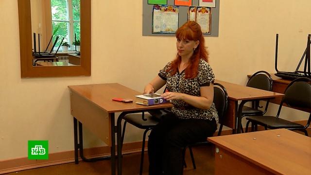 Жительница Иркутска в 38 лет получила школьный аттестат, чтобы стать врачом.Иркутск, образование, школы.НТВ.Ru: новости, видео, программы телеканала НТВ