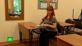 Жительница Иркутска в 38 лет получила школьный аттестат, чтобы стать врачом