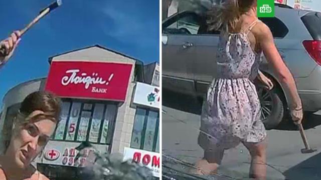 «Американка» молотком разбила лобовое стекло автомобилистке из Новосибирска.Новосибирск, автомобили, дебоширы, парковка.НТВ.Ru: новости, видео, программы телеканала НТВ