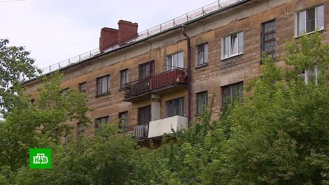 Общежитие в Нижнем Тагиле пустили с молотка вместе с прописанными в нем людьми.Свердловская область, банкротства, жилье, общежитие.НТВ.Ru: новости, видео, программы телеканала НТВ