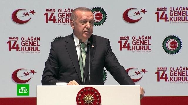 Эрдоган назвал сделку по С-400 важнейшим соглашением для современной Турции.Турция, Эрдоган, вооружение.НТВ.Ru: новости, видео, программы телеканала НТВ