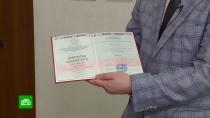 Выпускники донецких вузов получили дипломы российского образца