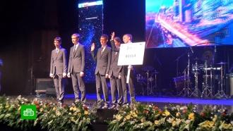 Российские школьники взяли четыре золота международной олимпиады по физике