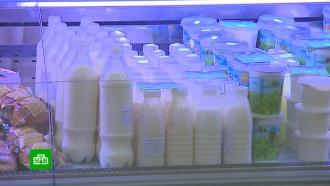 В России начали маркировать молочную продукцию