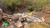 Жителям поселка в Ростовской области приходится выживать без воды