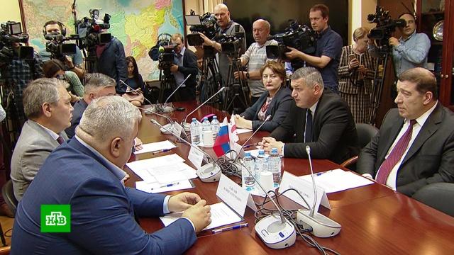 В Госдуме заявили о готовности снять ограничения с Грузии.Госдума, Грузия, переговоры, санкции.НТВ.Ru: новости, видео, программы телеканала НТВ