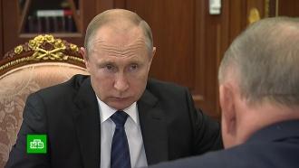 Путин призвал четко определить понятие «семейный бизнес»