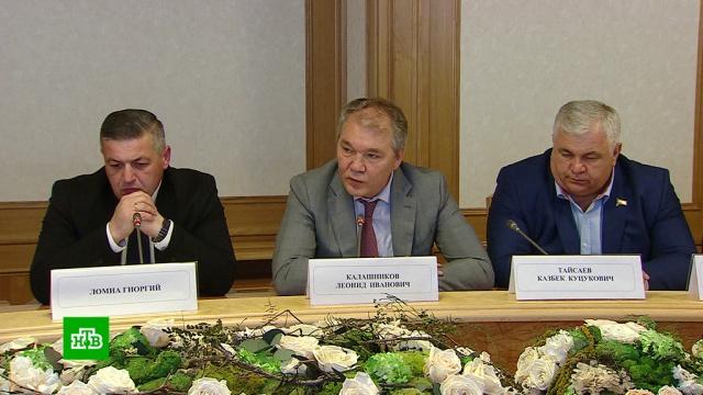 Грузинских депутатов тепло встретили вГосдуме.Госдума, Грузия, парламенты.НТВ.Ru: новости, видео, программы телеканала НТВ