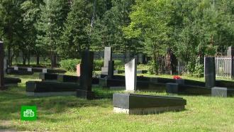 Реконструкция могил <nobr>героев-авиаторов</nobr> вПодмосковье закончилась скандалом