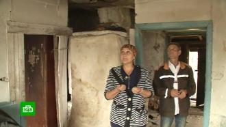 Больные раком супруги счетырьмя детьми остались без жилья после пожара