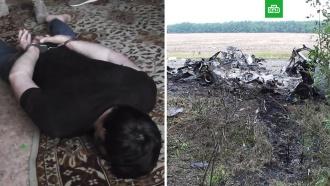 ФСБ уничтожила ячейку ИГ вРостовской области