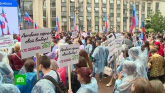 Миллион жителей Донбасса напомнил Зеленскому освоем праве говорить <nobr>по-русски</nobr>