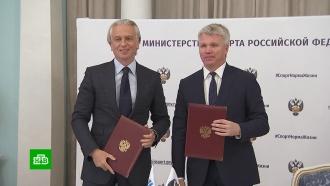«Газпром нефть» поможет в реализации проекта «Спорт — норма жизни»