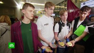 Российские школьники с триумфом вернулись с международной олимпиады по физике