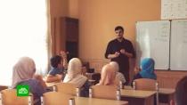 Частной школой вОдессе управляют экстремисты из «Хизб <nobr>ут-Тахрира»</nobr>