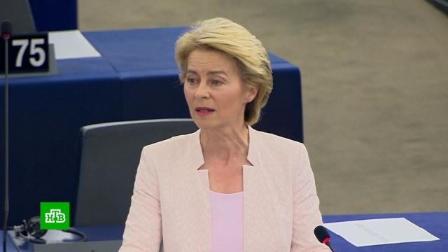 Урсула фон дер Ляйен пообещала вернуть Европу к истокам.Еврокомиссия, Европа, Европарламент, выборы.НТВ.Ru: новости, видео, программы телеканала НТВ
