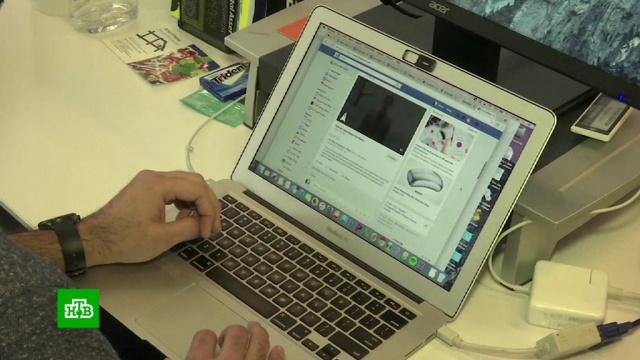 Facebook планирует запустить собственную криптовалюту в следующем году.Facebook, деловые новости, криптовалюты.НТВ.Ru: новости, видео, программы телеканала НТВ