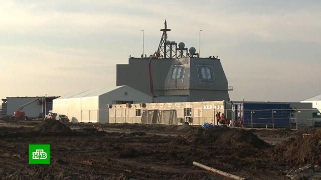 ВНАТО случайно раскрыли места хранения ядерного оружия США вЕвропе.НАТО, ядерное оружие.НТВ.Ru: новости, видео, программы телеканала НТВ