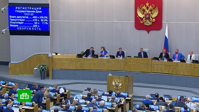 Володин предложил внести точечные изменения вКонституцию.Госдума, конституции.НТВ.Ru: новости, видео, программы телеканала НТВ