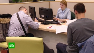 Российские банки массово снижают ставки по ипотеке