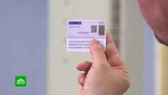 Россияне перестанут получать бумажные паспорта в2022году