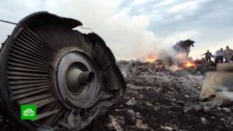 Пять лет катастрофе MH17: обвинениям вадрес России верят все меньше