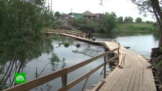 «Собрали всем миром»: уральцы сами построили мост после отказа чиновников
