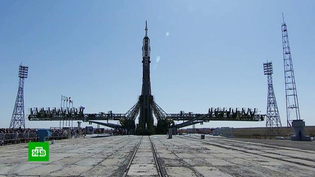 На Байконуре готовят к старту ракету с кораблем «Союз».Байконур, МКС, космонавтика, космос.НТВ.Ru: новости, видео, программы телеканала НТВ