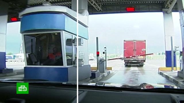 Минтранс назвал размер штрафа за неоплаченный проезд по платным трассам.автомобили, дороги, штрафы, законодательство.НТВ.Ru: новости, видео, программы телеканала НТВ