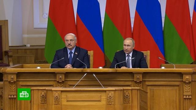 Путин иЛукашенко договорились выработать пути дальнейшей интеграции.Лукашенко, Путин, Санкт-Петербург, переговоры.НТВ.Ru: новости, видео, программы телеканала НТВ