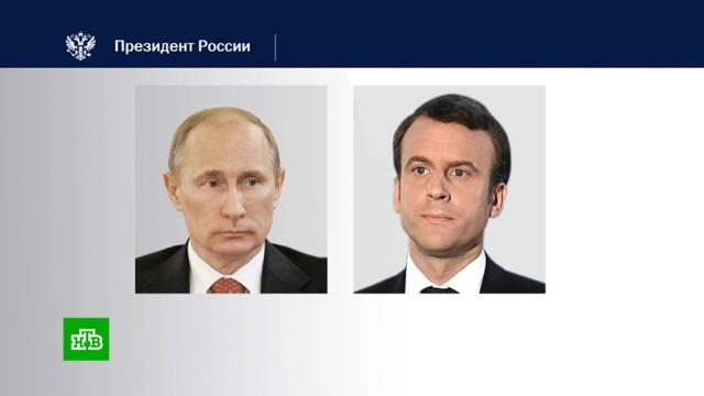 Путин иМакрон обсудили ситуацию на Украине ивыход США из СВПД.Иран, переговоры, Украина, Франция, США, войны и вооруженные конфликты, ДНР, Макрон.НТВ.Ru: новости, видео, программы телеканала НТВ