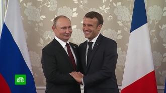 Макрон принял предложение Путина приехать в Москву на празднование 75-летия Победы