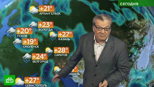 Прогноз погоды на 19 июля.лето, погода, прогноз погоды.НТВ.Ru: новости, видео, программы телеканала НТВ