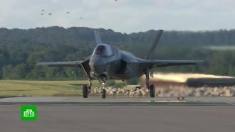 Пентагон подсчитал потери Турции от отказа от F-35 в пользу России
