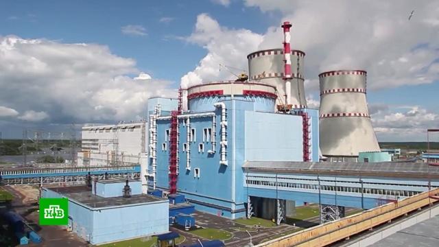 Энергоблоки Калининской АЭС планируют подключить 19 июля.атомная энергетика, Тверская область.НТВ.Ru: новости, видео, программы телеканала НТВ