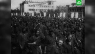 «Парад побежденных»: как пленных немцев водили по Москве