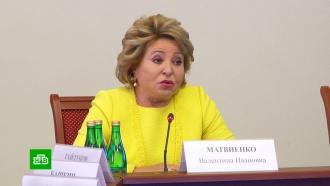 Матвиенко: Астраханской области нужна кадровая перезагрузка
