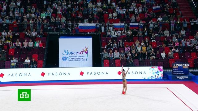 В Москве стартовал первый в истории юниорский ЧМ по художественной гимнастике.гимнастика, дети и подростки, спорт, Москва.НТВ.Ru: новости, видео, программы телеканала НТВ