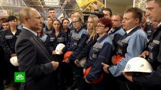 Путин открыл аглофабрику вМагнитогорске ипообщался срабочими