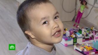 Трехлетнему Мише из Краснодара нужны деньги на операцию вСША