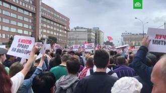 Полиция насчитала 12тысяч участников акции оппозиции на проспекте Сахарова