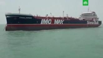 Появилось видео с задержанным Ираном британским танкером