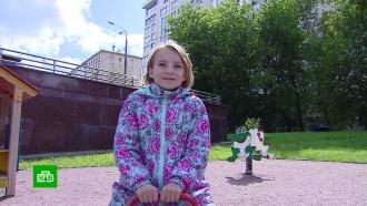 Страдающей тяжелым недугом <nobr>13-летней</nobr> Эльвире нужна помощь