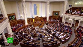 «Лучше не будет»: что ждет Украину после выборов в Раду