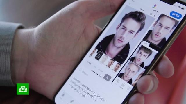 Российский FaceApp покорил Интернет и напугал американцев.Интернет, соцсети, технологии.НТВ.Ru: новости, видео, программы телеканала НТВ