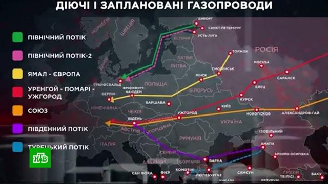 Сбудется ли страшный прогноз для Украины.Украина, выборы, газ, экономика и бизнес.НТВ.Ru: новости, видео, программы телеканала НТВ