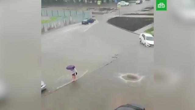 Краснодар ушел под воду после дождя.Краснодар, погода.НТВ.Ru: новости, видео, программы телеканала НТВ
