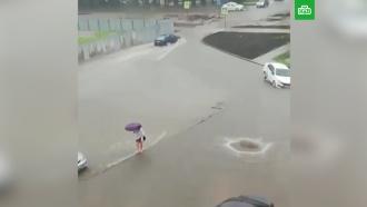 Краснодар ушел под воду после дождя