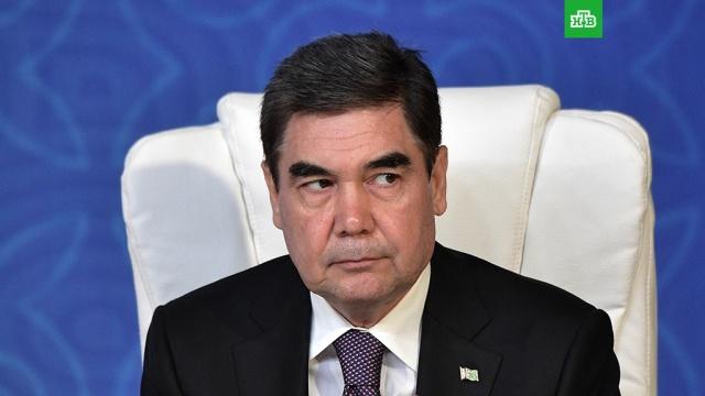 Посольство: сообщения о смерти президента Туркмении — «абсолютная ложь».Сообщения о смерти президента Туркмении Гурбангулы Бердымухамедова — «абсолютная ложь», заявили в посольстве страны в РФ.смерть, Туркмения.НТВ.Ru: новости, видео, программы телеканала НТВ