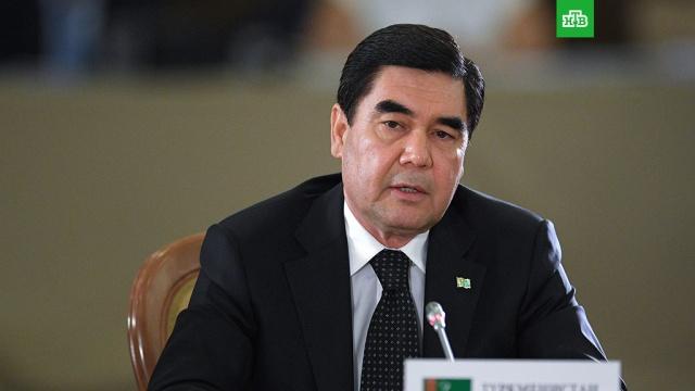 СМИ: умер президент Туркменистана Гурбангулы Бердымухамедов.На 63-м году жизни скончался президент Туркменистана Гурбангулы Бердымухамедов, сообщил источник.смерть, Туркмения.НТВ.Ru: новости, видео, программы телеканала НТВ
